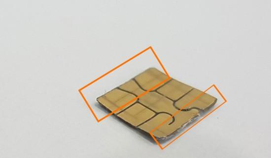 4. nano-sim-chip-trim-550x322