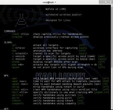 2-hack-wifi-useing-kali-linux